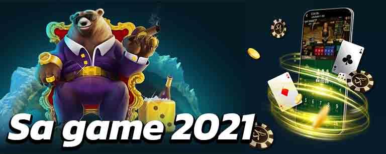 Sa game 2021